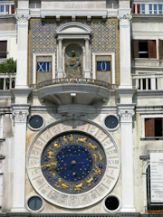 St Mark's Clock